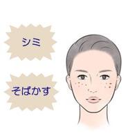 シミ女性2