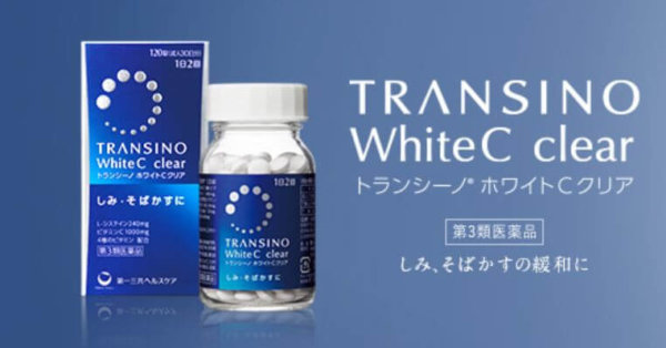 トランシーノホワイト