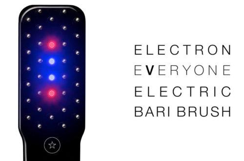 電動バリブラシ