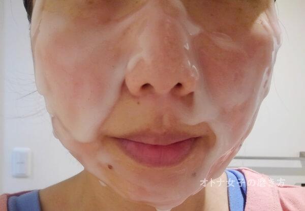 エニシーグローパック顔につけた
