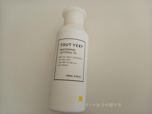 薬用ホワイトニングローションαEX